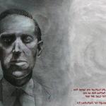 Var Lovecraft rasisti?
